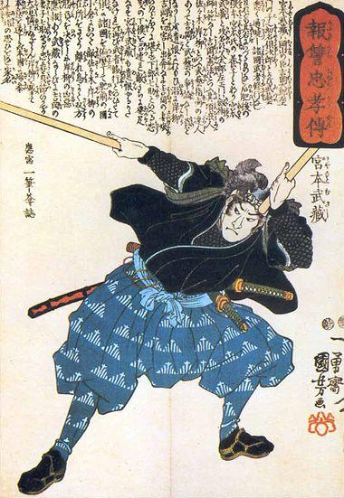 Miyamoto Musashi, célèbre samouraï qui cherche à parfaire sa Voie