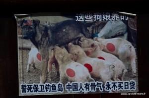 Une autre manifestation anti-japonaise.