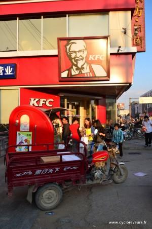 Le KFC est partout en Chine ! Burp