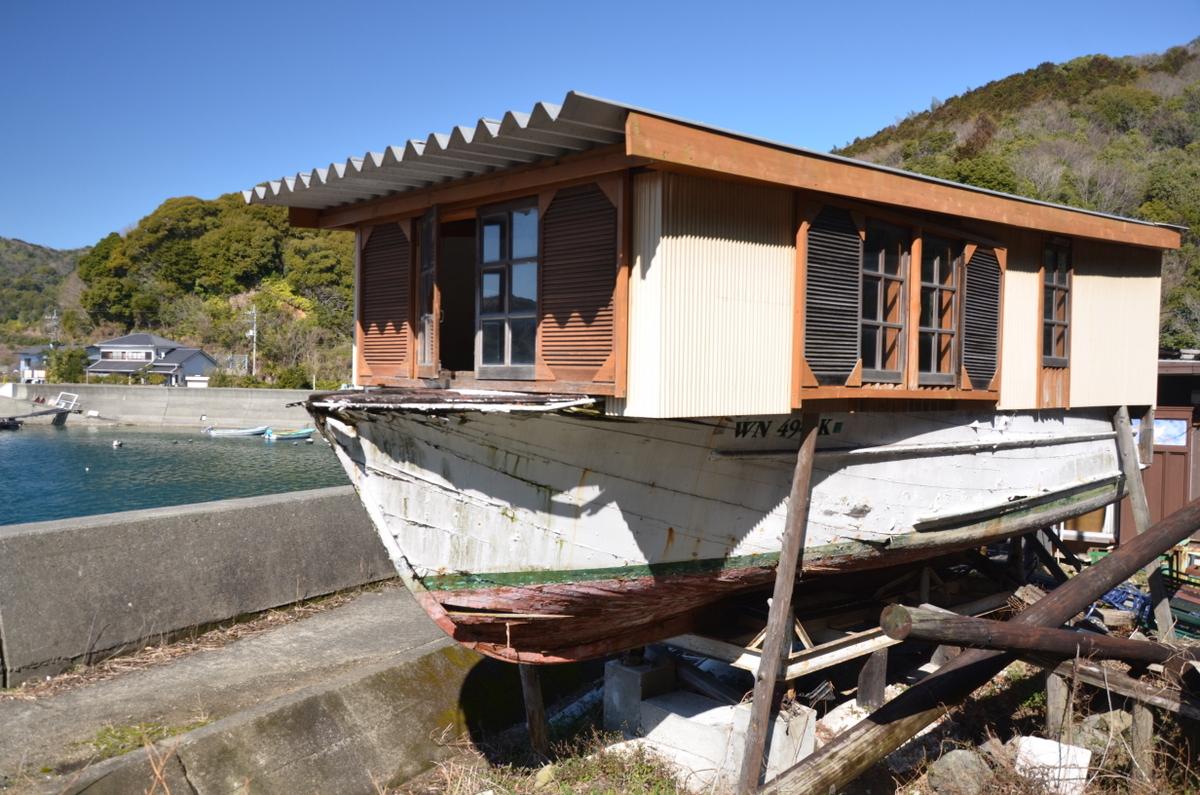 Ou comment habiter dans un bateau !