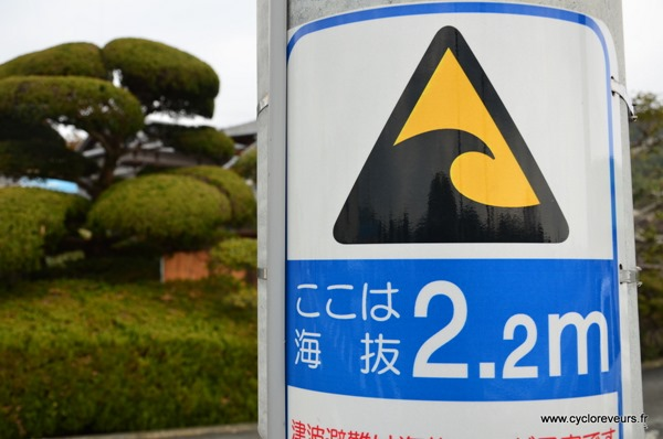 JAP_7092.jpg