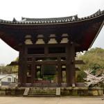 Le temple au gong