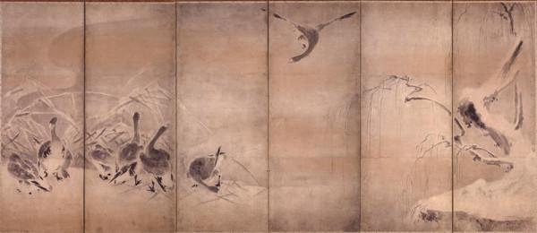 Miyamoto_Musashi_RoGan-zuleft