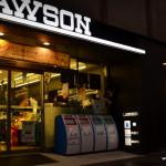 Lawson, et ses poubelles qui sont les seules de la ville !